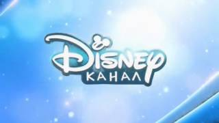 Disney Channel Russia - Xmas loop ident