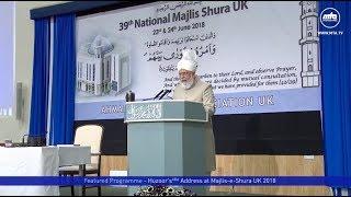 Promo | Ansprache seiner Heiligkeit auf der Majlis-e-Shura UK