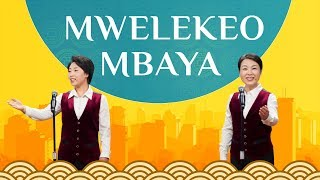 "Swahili Christian Variety Show | ""Mwelekeo Mbaya"" (Kusemezana) 