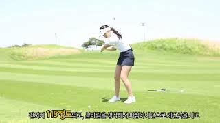 [골프 레슨] 전수빈 프로의 코스 공략법 - 메이플비치…
