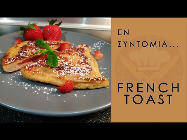 French Toast   Thess Kitchen