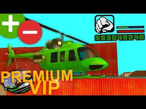ПЛЮСЫ И МИНУСЫ PREMIUM VIP в GTA SAMP!