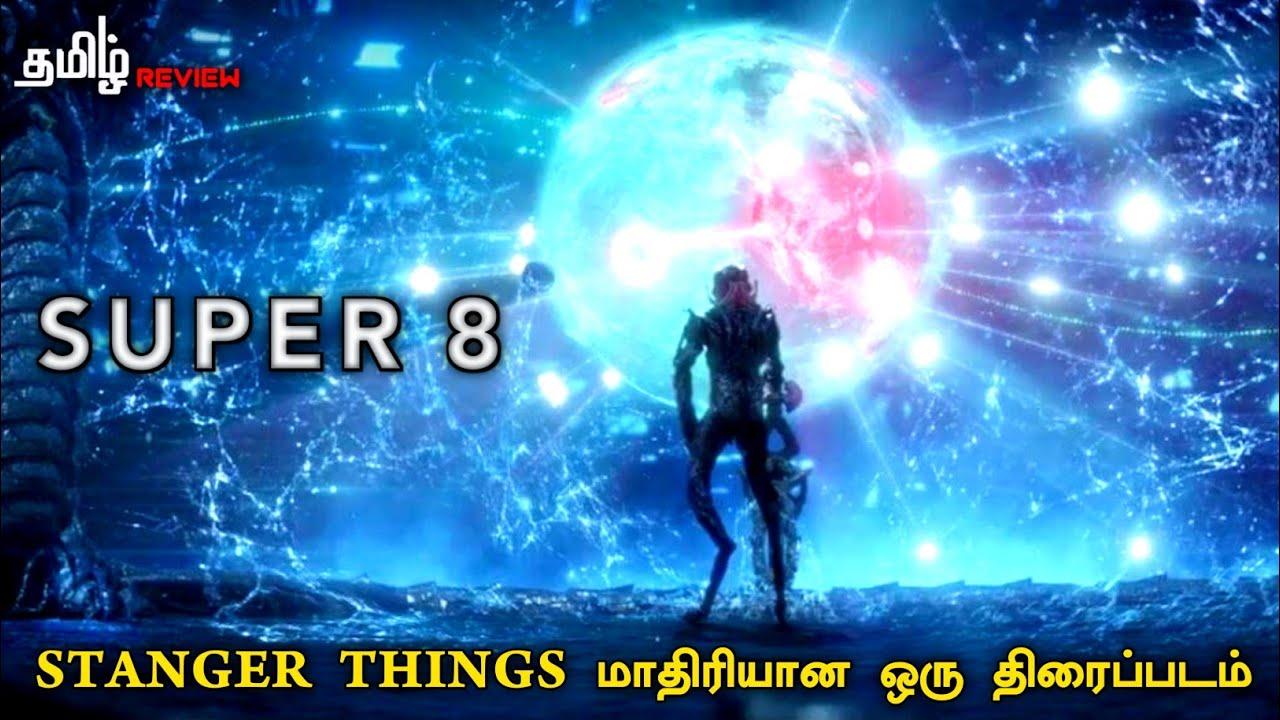 மக்களைக் கடத்தி செல்லும் ஏலியன்கள் |  Super 8 (2011) Movie Tamil Review