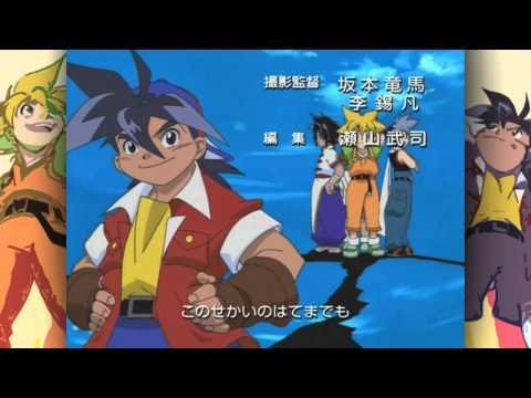 Bakuten Shoot Beyblade - Fighting Spirits [Japanese Opening]