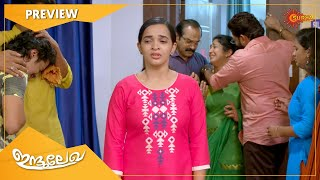 Indulekha - Preview | Full EP free on SUN NXT | 03 March 2021 | Surya TV | Malayalam Serial