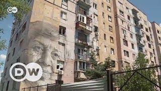 Как Киев меняет формат военной операции в Донбассе