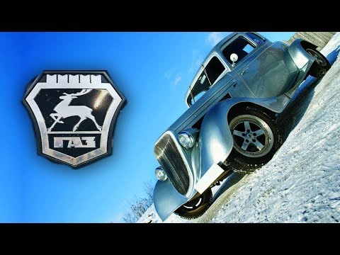 Хот род из ГАЗ М1-  безбашенный тюнинг ГАЗ.  Самодельные автомобили в гараже