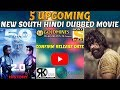 5 New Upcoming South Hindi Dubbed Movies   Confirm Release Date   South Hindi Dubbed Movies