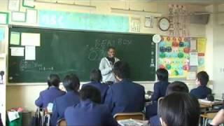 Teaching English in Japan beatbox