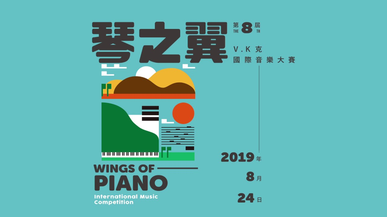 HOME - WINGS OF PIANO INTERNATIONAL MUSIC COMPETITION