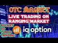 IQ OPTION 2019 HINDI : Live Trade On Ranging market: OTC Ranging Bond Market