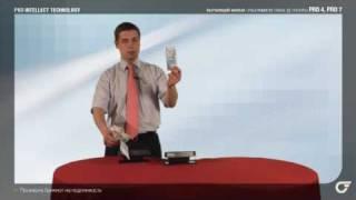 видео Ультрафиолетовый детектор банкнот Pro 4P