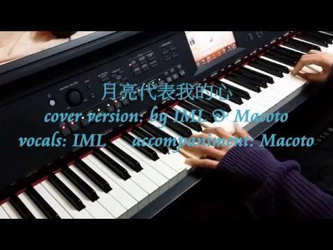 Yamaha clavinova cvp 705 youtube for Yamaha clavinova cvp 705