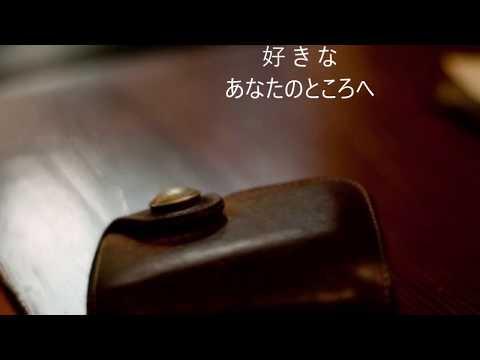 To  You  / HATO-POP-PO  をアコギ1本で弾き語り