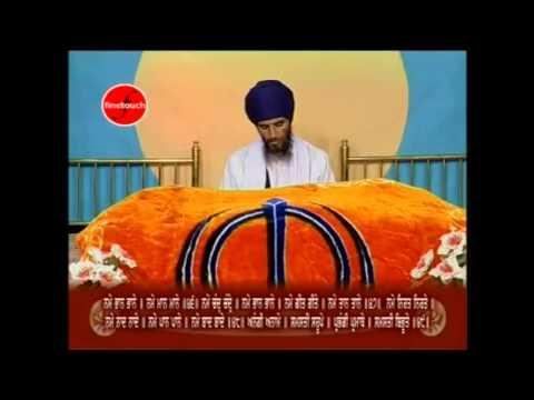 Bhai Jarnail Singh Damdami Taksal - Nitnem Sahib