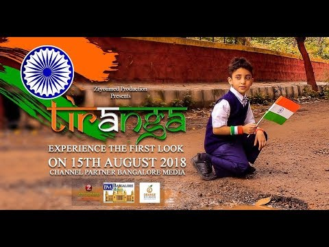 Tiranga | short film for independence day | heart touching video