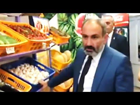 Армения: