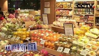 [中国新闻] 新闻观察:《食品安全法实施条例》明起施行   CCTV中文国际