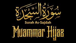 Murottal Quran Surah As-Sajdah - Muammar Hijaz   Beautiful Quran Recitation