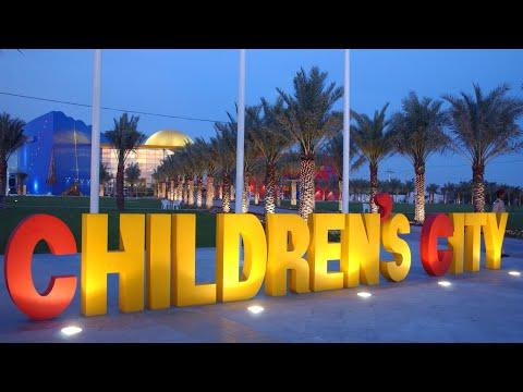 Children city || ചിൽഡ്രൻസ് സിറ്റി || dubai creek park || friday vlog