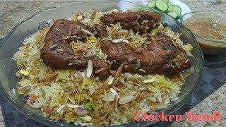 Chicken Mandi Without Oven | Arabic Food - Dubai Kitchen