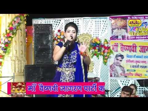 Shivam Raj DJ Mileho Tum Bhakti Vido