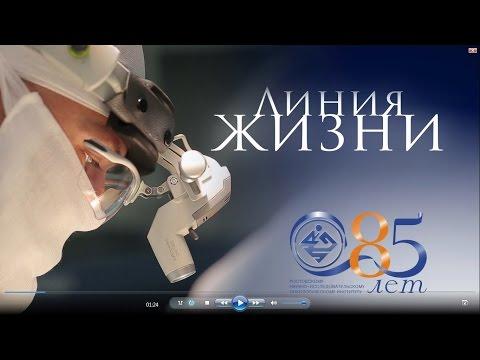 85 лет РНИОИ - фильм