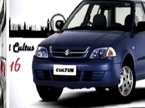 Suzuki Latest Model Suzuki Cultus 2016 2017 Price In Pakistan By