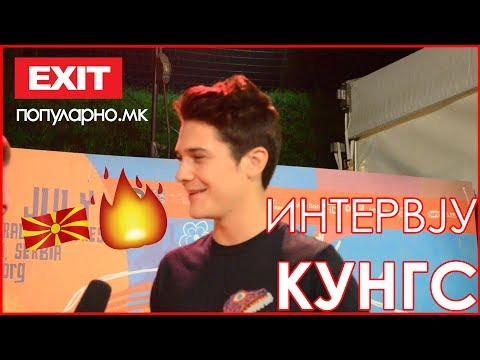 Interview | Kungs @ Exit Festival 2017