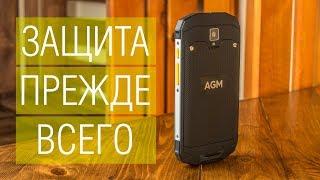 """Смартфон """"с яйцами"""". Обзор защищенного смартфона AGM A8, минусы, плюсы, особенности"""