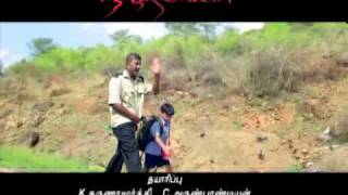 Nandalala Movie Trailer