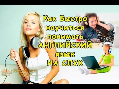 видео языковой школы
