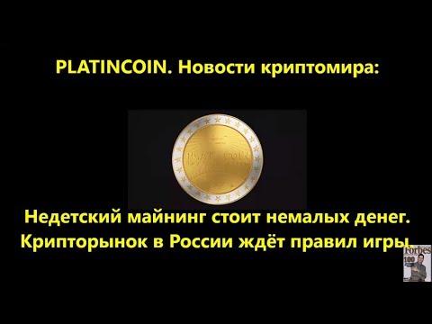REAL WAY OF Earnings on the Internet on the site AD-CORE.RUиз YouTube · Длительность: 2 мин44 с