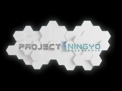 project:ningyo-|-die-neuheit-zum-halloween-horror-festival-2019