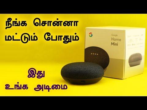 Google Home Mini Smart Speaker Review in Tamil  Loud Oli Tech
