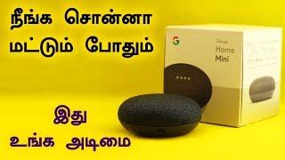 Google Home Mini Smart Speaker Review in Tamil - Loud Oli Tech