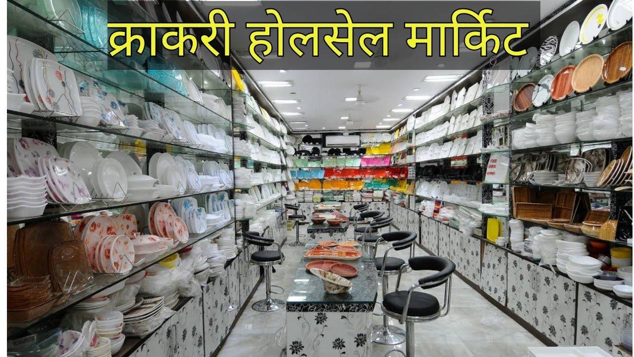 Wholesale Crockery Market in Delhi, Sadar Bazar || Best Market for Buisness  purpose