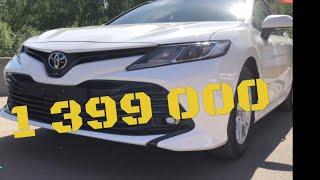 New 70 Camry базовая комплектация Стандарт за 1 399 000