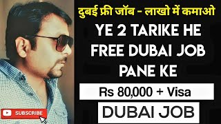 Ye 2 Tarike he Free Dubai Job Pane Ke   Tech Guru Dubai Jobs
