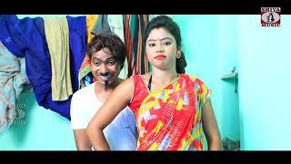 Purulia Song 2018 | Paaner Sathe Chun Free | Sajal Mukherjee | Bengali/Bangla Video Comedy Song