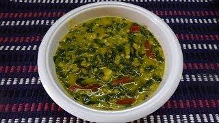 Ponnaganti Koora Pappu Water Amaranthus Dal Curry Preparation (పొన్నగంటికూర పప్పు)