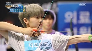 [HOT]  Earn a gold medal in archery, 아이돌스타 육상 선수권대회 20180926