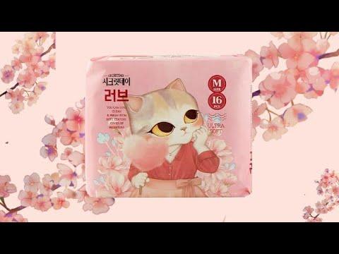 Тест / обзор на корейские прокладки Secret Day М. Шок!!!! Самые дорогие прокладки😱😱😱😱