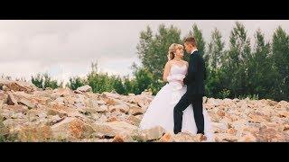 Алена и Валерий - Свадебное видео, Бийск