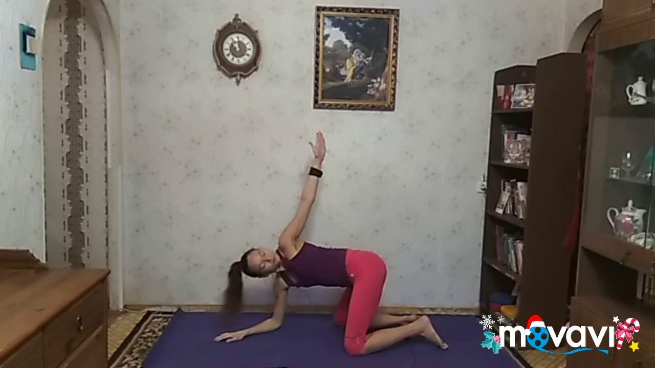 Йога для расслабления и вытяжения спины. | Yoga for relaxation and stretching of the back.