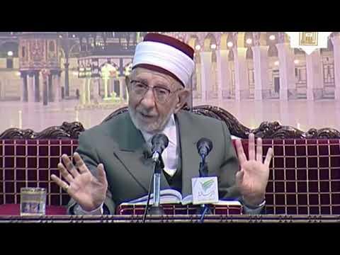 Предопределение. Ответы на вопросы 1 | Аль-када и аль-кадар | Шейх Рамадан аль-Буты