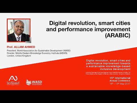 Digital revolution, smart cities and performance improvement (ARABIC)