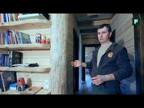 видео: Деревянные элементы в интерьере дома. Своими руками // forumhouse