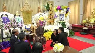 พ่อครูร่วมงานศพ อาจารย์ระพี สาคริก บิดาแห่งกล้วยไม้ไทย 23ก.พ.61