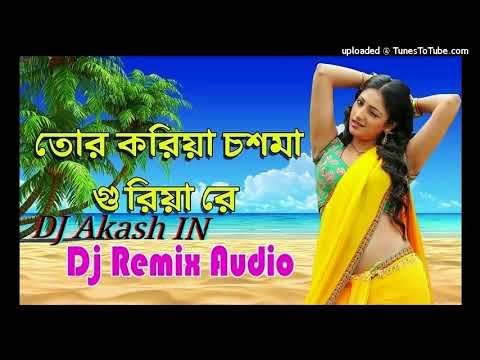 -Tip_tip_barsa_pani--Hard_Power_Mix_By_MIX_BY_DJ_AKASH _{Dhanbad} - (DjWorldKing.in)